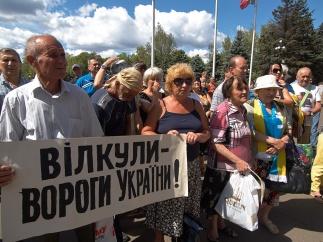 "Title - ""Vilkuls are enemies of Ukraine"""